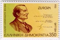 Ελληνικό Λύκειο Στουτγάρδης. Ομάδα Φυσικής