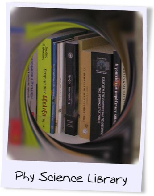 Science Library. ΒιΒλιοθήκη Φυσικών επιστημών του Λυκείου Αγιάσου