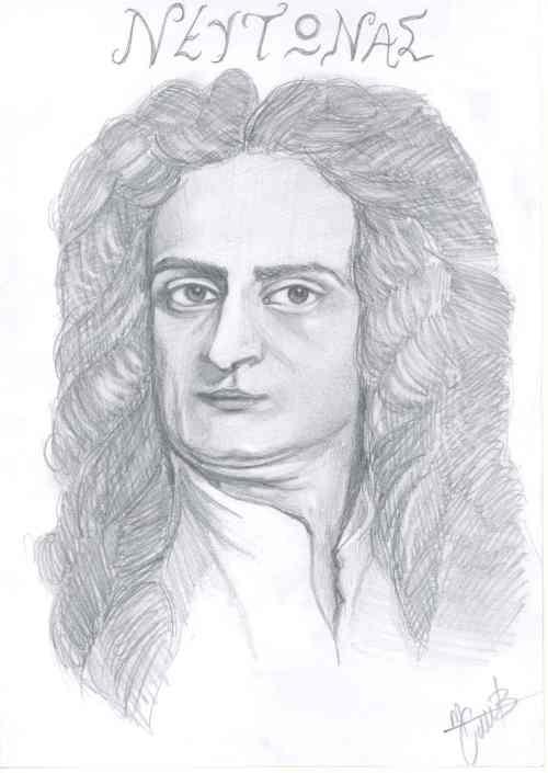 Newton - Σκίτσο του Νεύτωνα