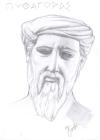 Πυθαγόρας - Pythagoras