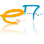 Signature elepa