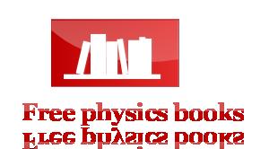 Δωρεάν βιβλία φυσικής