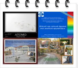 slideboom-presentations